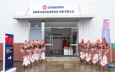 林斯特龙纺织品租赁服务(成都)有限公司在温江开业