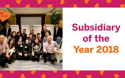 林斯特龙中国——2018年度最佳子公司